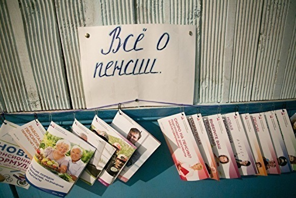 Совет Федерации одобрил закон оповышении пенсионного возраста. Теперь его должен подписать президент