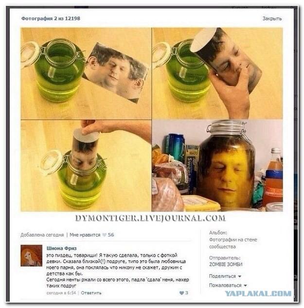 Смешные комментарии из социальных сетей 06.04.14