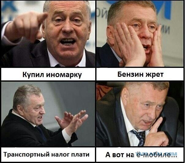 Анекдот Про Жириновского
