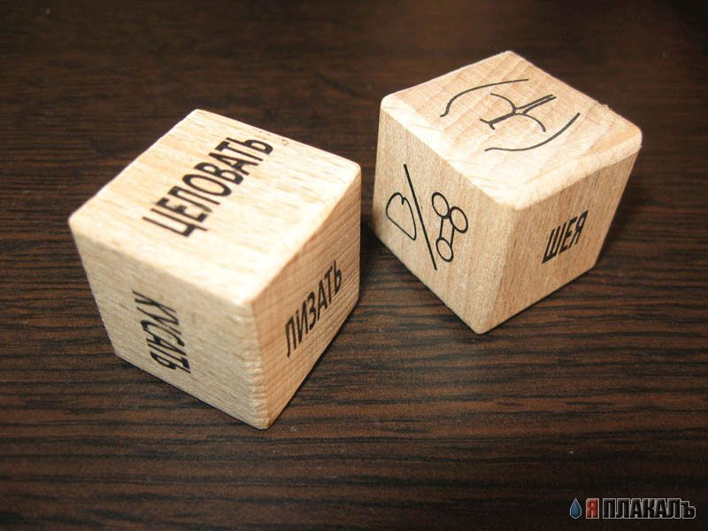 Сексуальные кубики