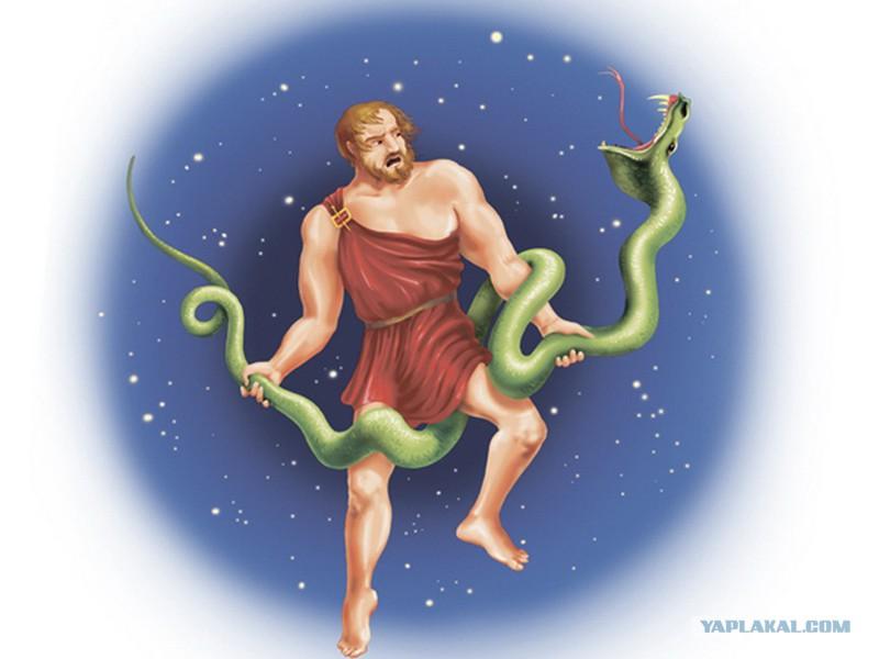 даты знаков зодиака по месяцам с 13 знаком