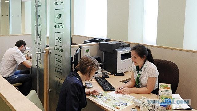 Сбербанк снизил ставки и первоначальный взнос по ипотеке
