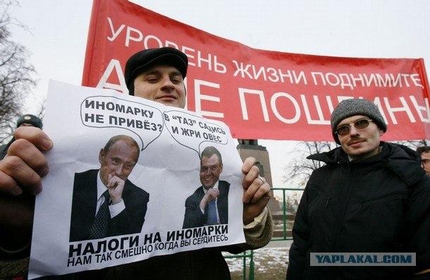 Россия поддерживает Владивосток