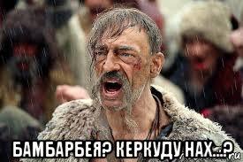 Михаил Боярский в Навои