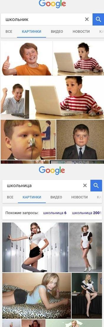 Всякие разные картинки из интернета