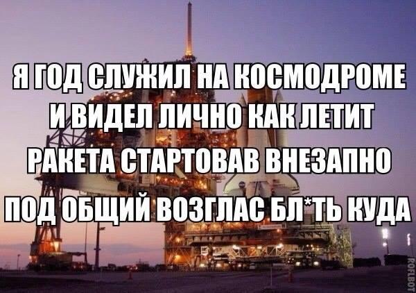 """""""Газпром"""" поставляет в Европу столько газа, сколько никогда не поставляла ни Россия, ни Советский Союз"""", - Путин - Цензор.НЕТ 3481"""