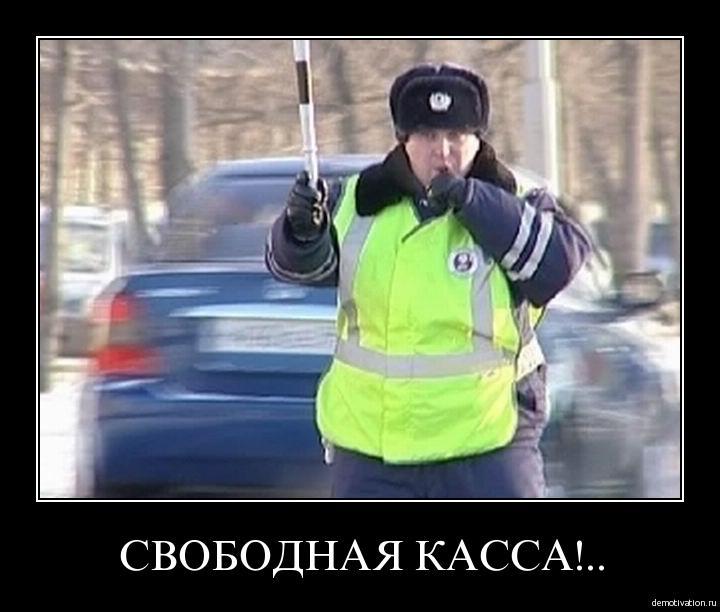 Взятки в ГАИ: в Москве произошел курьезный случай