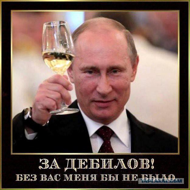 Медведев доложил Путину о завершении работы над проектом бюджета