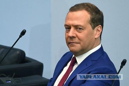 Россияне оценили работу Медведева во главе правительства