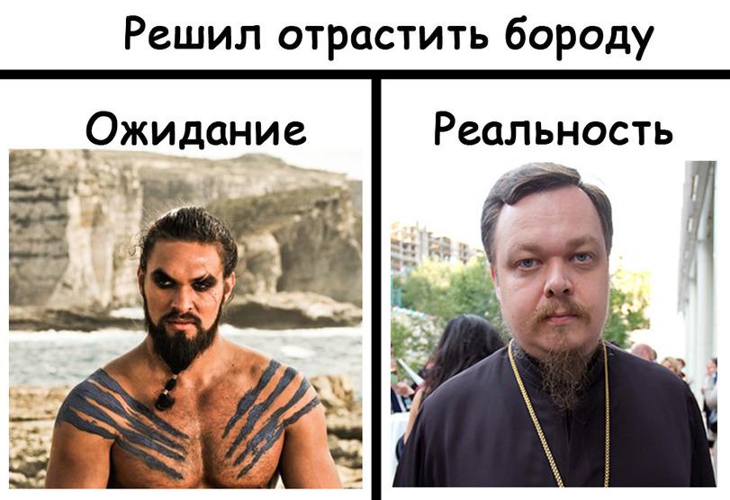 муж пидор видео