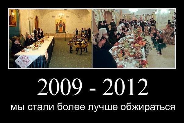 Bildergebnis für дворец патриарха кирилла в геленджике