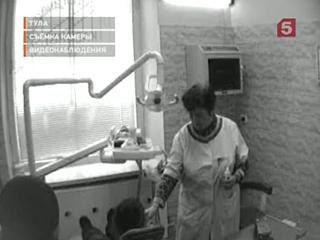 Уборщица прикинулась врачом и удалила коренной зуб девочке без наркоза