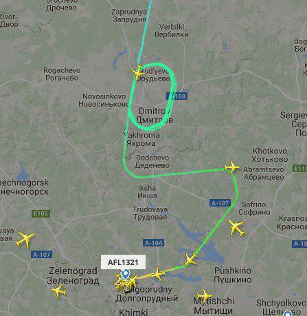 """Прямо сейчас в аэропорту Шереметьево самолет """"Аэрофлота"""" готовится к аварийной посадке"""