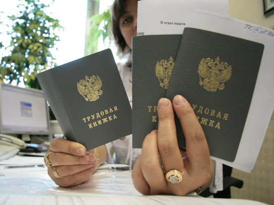 Самозанятых россиян предложили исключить из сферы действия Трудового кодекса
