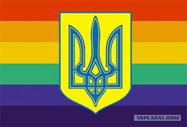 Януковичу предложили создать министерство секса Украины. Украинские геи жа