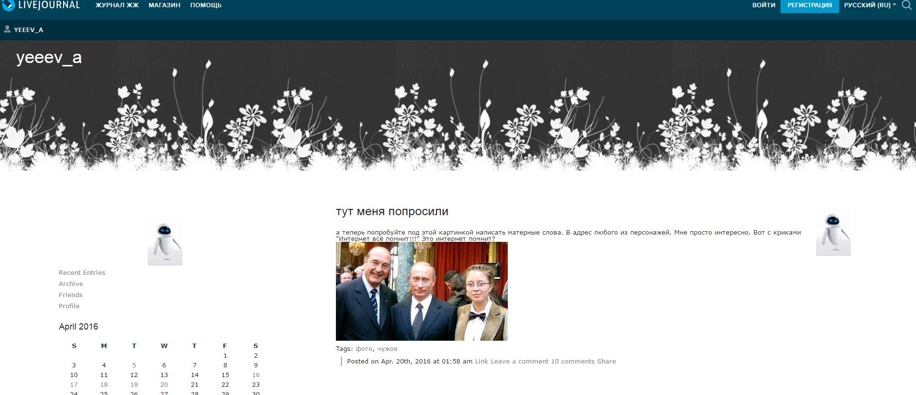 Украинке в жопу 5 фотография