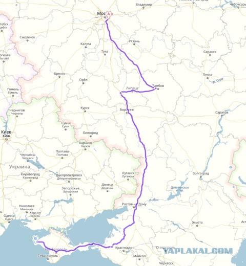 Мое путешествие в Крым
