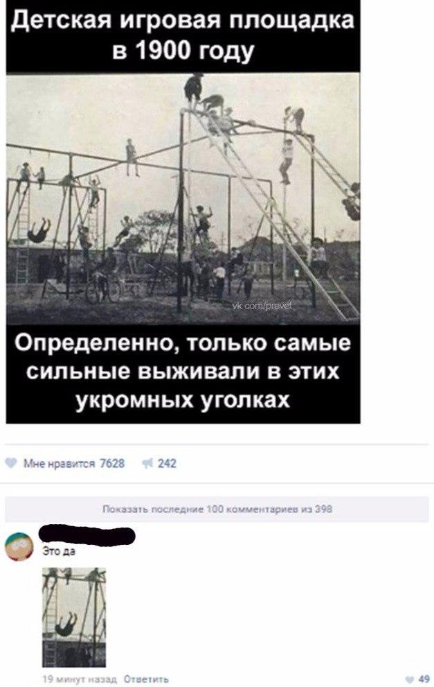 Рассказы сосу у начальника 4 фотография