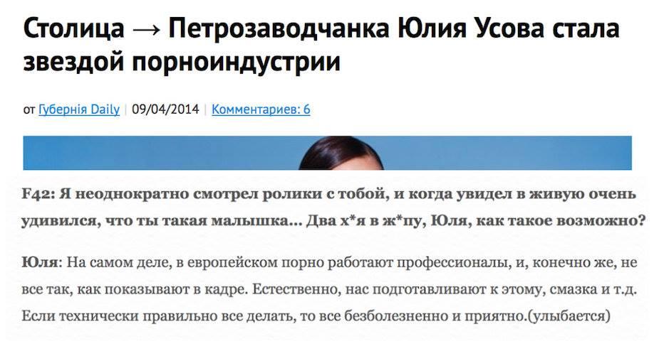 МИД: Россия превратила Крым в штаб сепаратистов - Цензор.НЕТ 3768