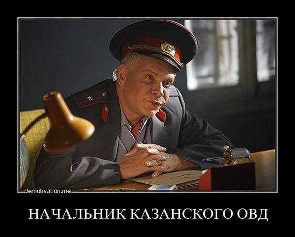 borya-zhopa