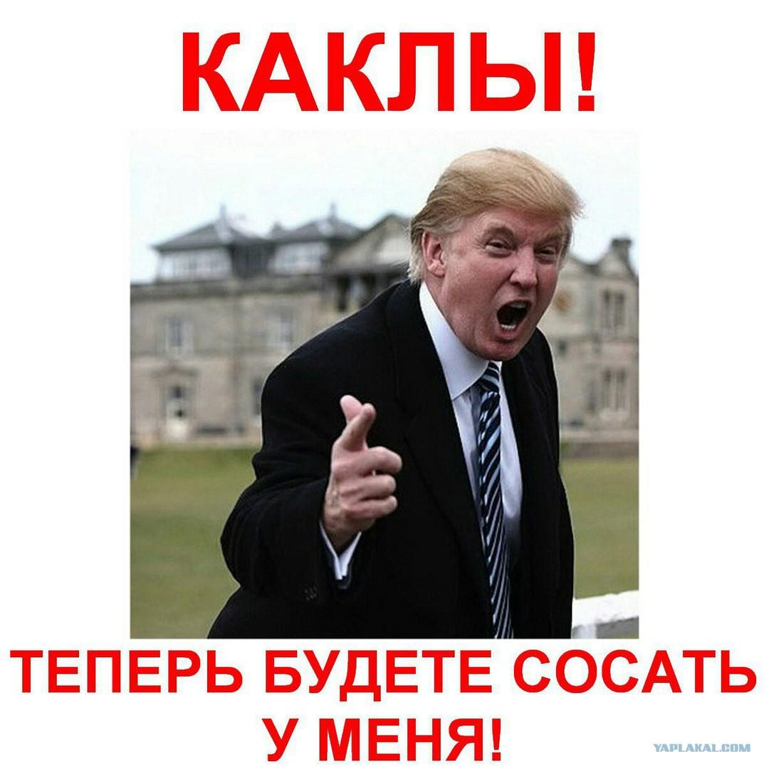ukrainu-na-huy