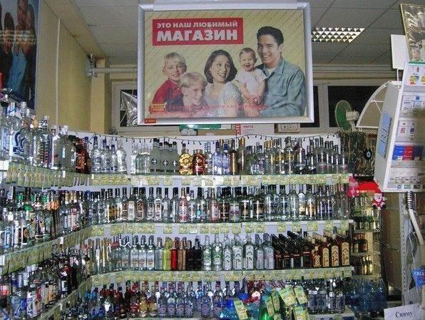 Фото-анекдоты русской жизни