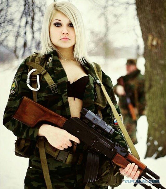 компа девушки в военной форме 18 магазинах розничная цена