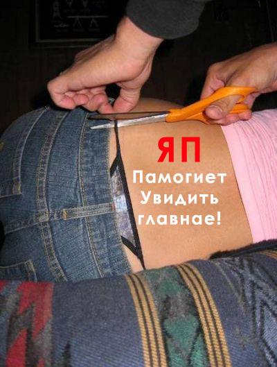 devushki-stonut-ot-udovolstviya-seks