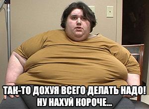 Если я похудею живот уйдет