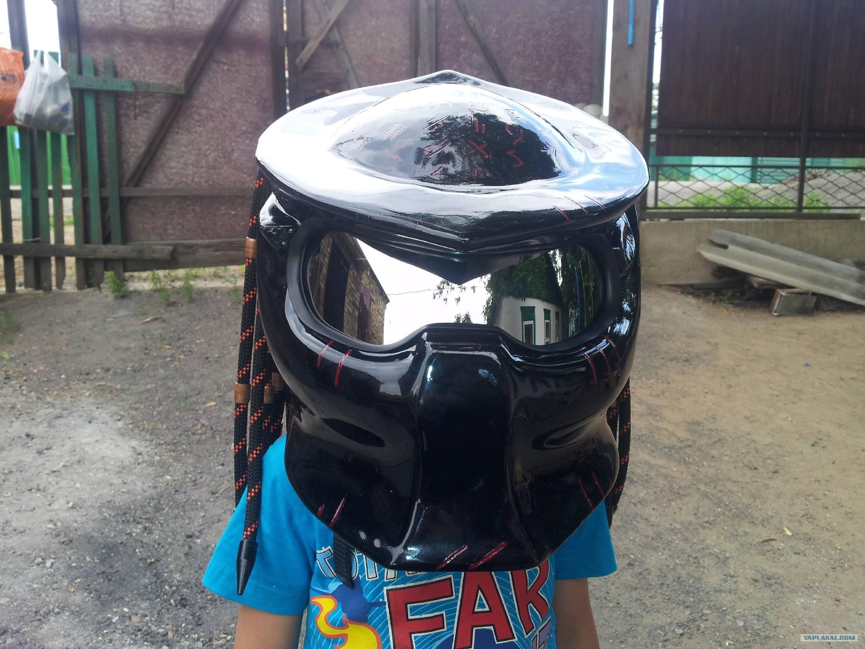 Как сделать шлем хищника своими руками