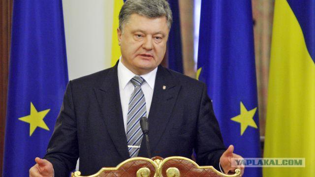 Порошенко заявил об угрозе терактов на Украине