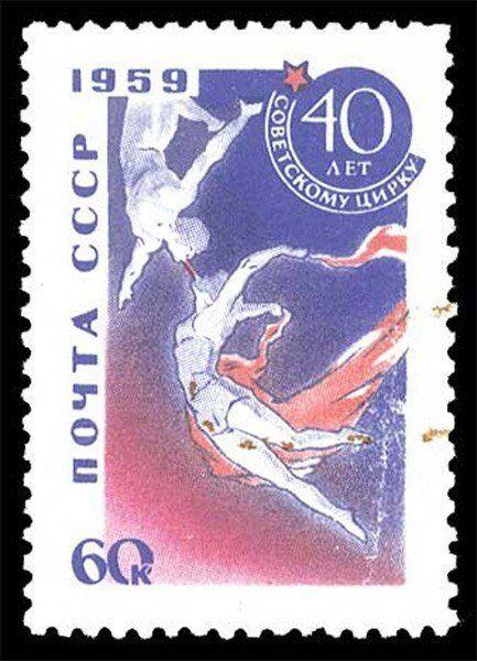 Самые редкие марки ссср цена 575 стартовая