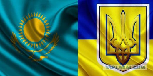 Посла Казахстана вызовут в МИД Украины