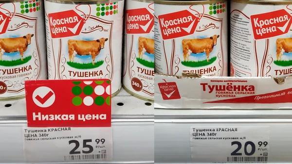 Что находится в банке тушенки за 20 рублей и как производители умудряются зарабатывать на этой субстанции 500% прибыли