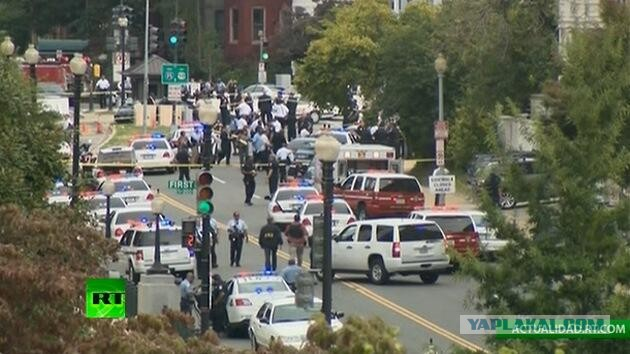Стрельба возле здания Капитолия в Вашингтоне