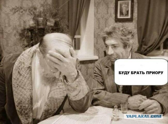 Жебривский подготовил предложения по усовершенствованию пропускного режима в зоне проведения АТО - Цензор.НЕТ 3592