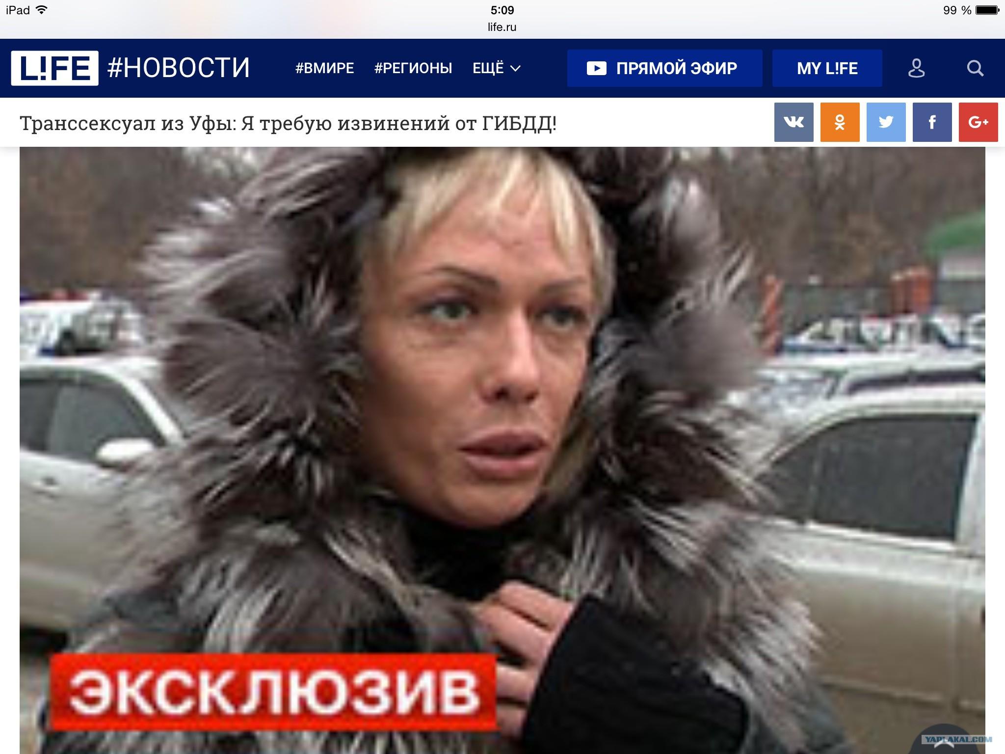 знакомства онлайн бесплатно без регистрации новосибирск