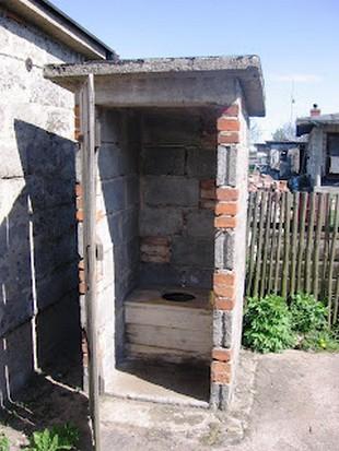 Как построить туалет в деревне своими руками поэтапно фото
