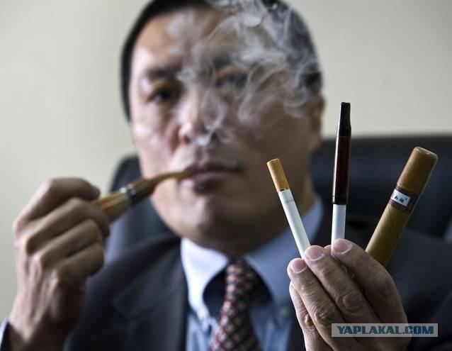 Статус электронной сигареты