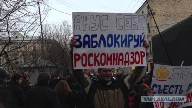 Роскомнадзор начал уговаривать Opera фильтровать запрещённые в России сайты