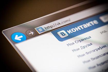 В Петербурге автор поста «ВКонтакте» получил два года строгого режима за унижение чиновников