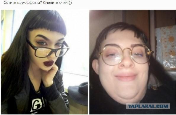 10 девушек на своем примере показали всю суть красивых фото в социальных сетях