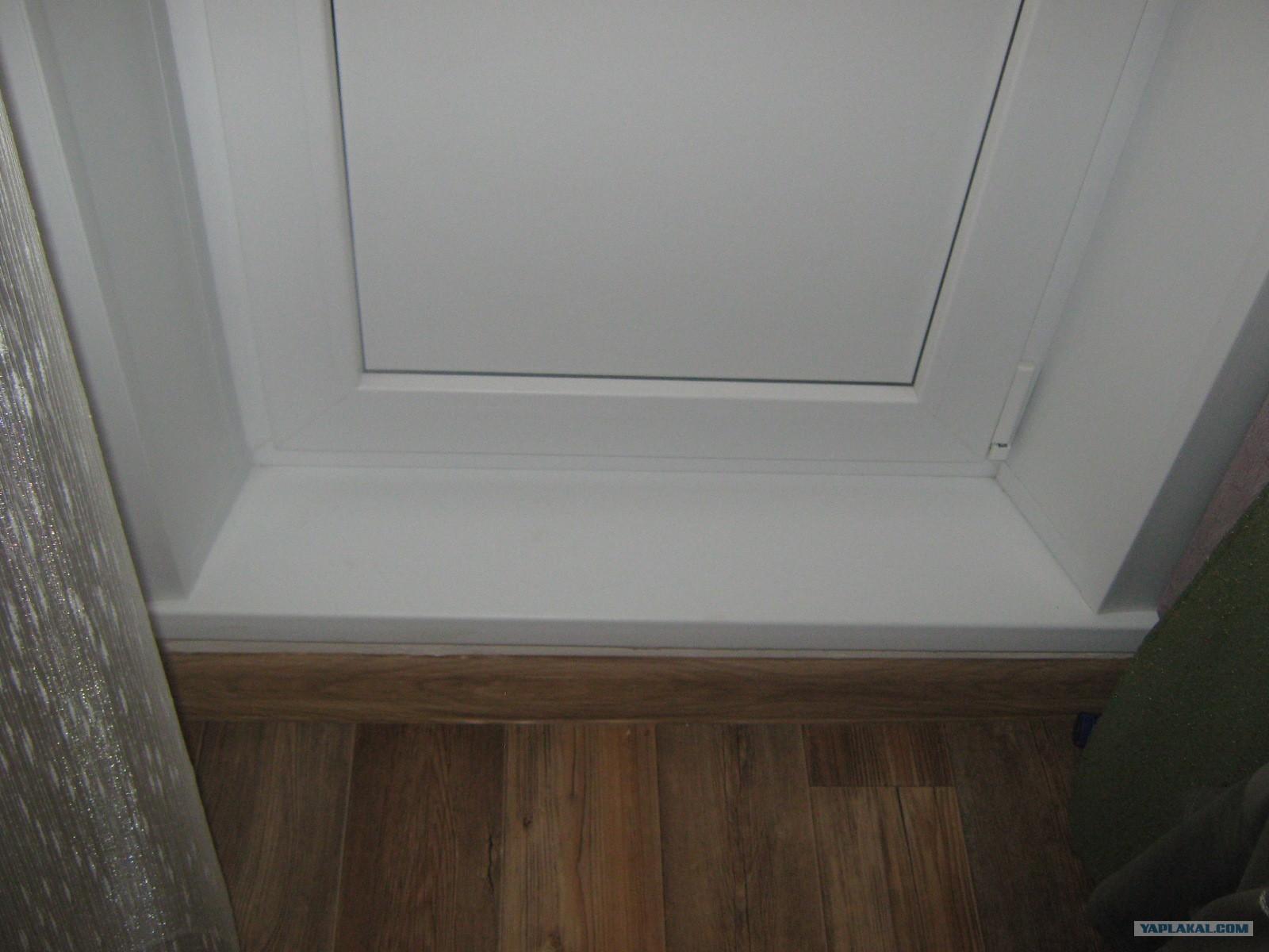 Порог на балкон и лоджию: как сделать, убрать 92