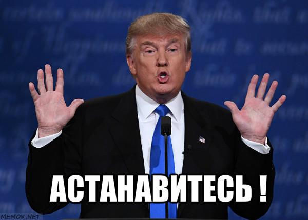 Майдан в США?