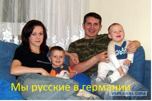 Онлайн фото семейное русское фото