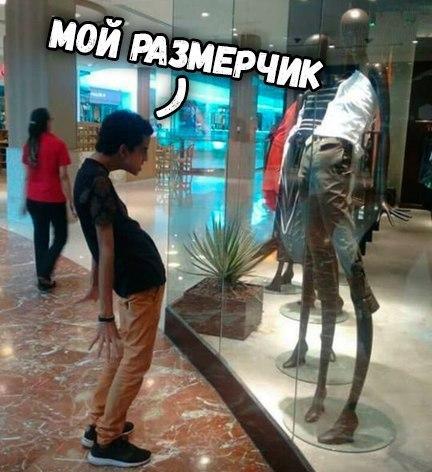 http://s00.yaplakal.com/pics/pics_original/7/8/2/10088287.jpg
