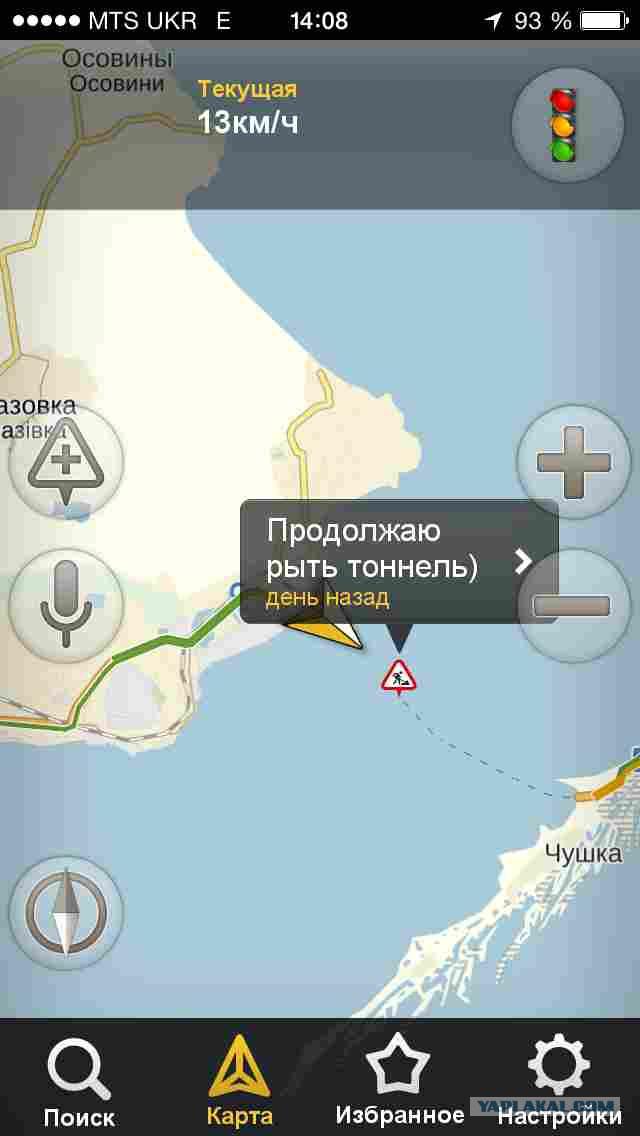 Моя поездка в Крым на авто