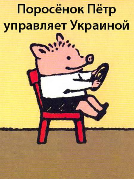 """Порошенко: Диалог будет с мирными жителями Донбасса, а не со """"стрелками"""", """"абверами"""", """"бесами"""" и прочей нечистью - Цензор.НЕТ 8142"""