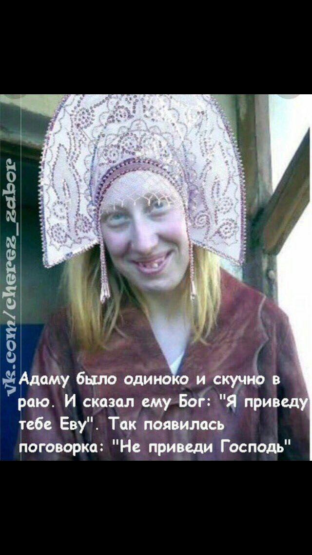 http://s00.yaplakal.com/pics/pics_original/7/8/4/10790487.jpg