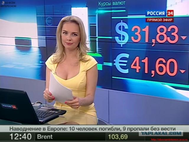 фото голых ведущих россия 24